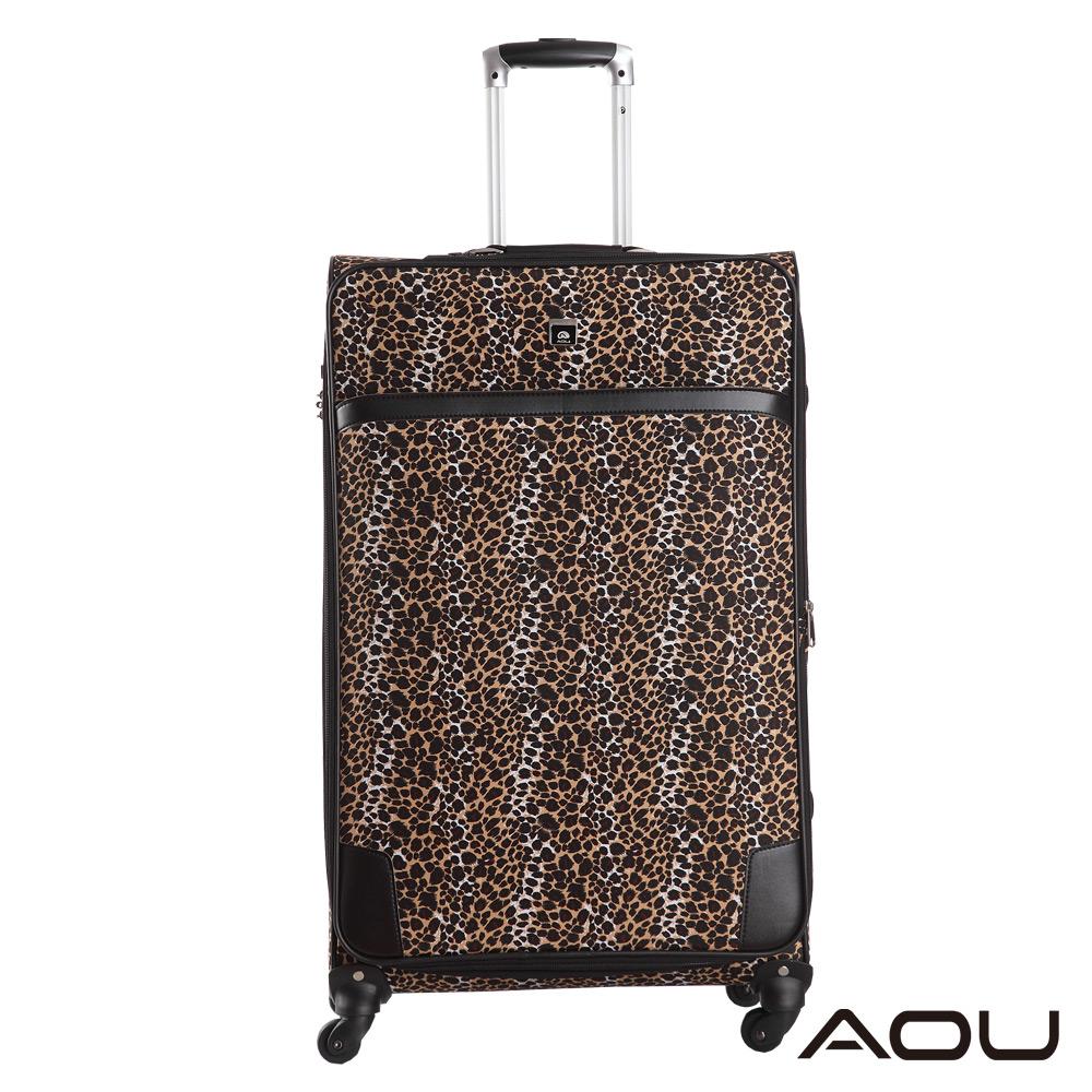 AOU微笑旅行 20吋 隨箱式TSA海關鎖 可加大 布面旅行箱 登機箱(豹紋)1202C