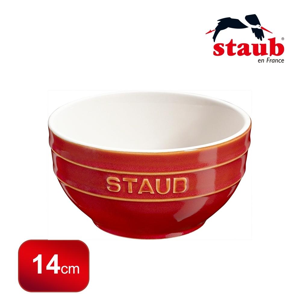 法國Staub 圓型陶瓷碗 14cm 古銅色