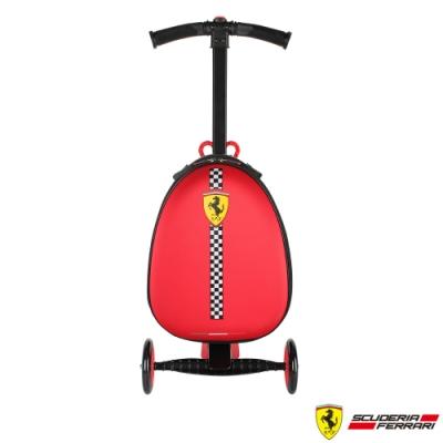 【Ferrari 法拉利】法拉利 兒童 旅行箱滑板車
