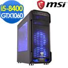 微星 PLAYER【紫禁之巔】Intel i5-8400 獨顯電玩機