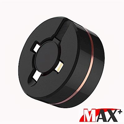 MAX+ TypeC/Lightning/Micro usb快充伸縮線/充電傳輸線