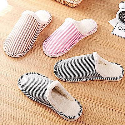 iSFun 日系條紋 男女刷毛保暖室內拖鞋-灰4243號