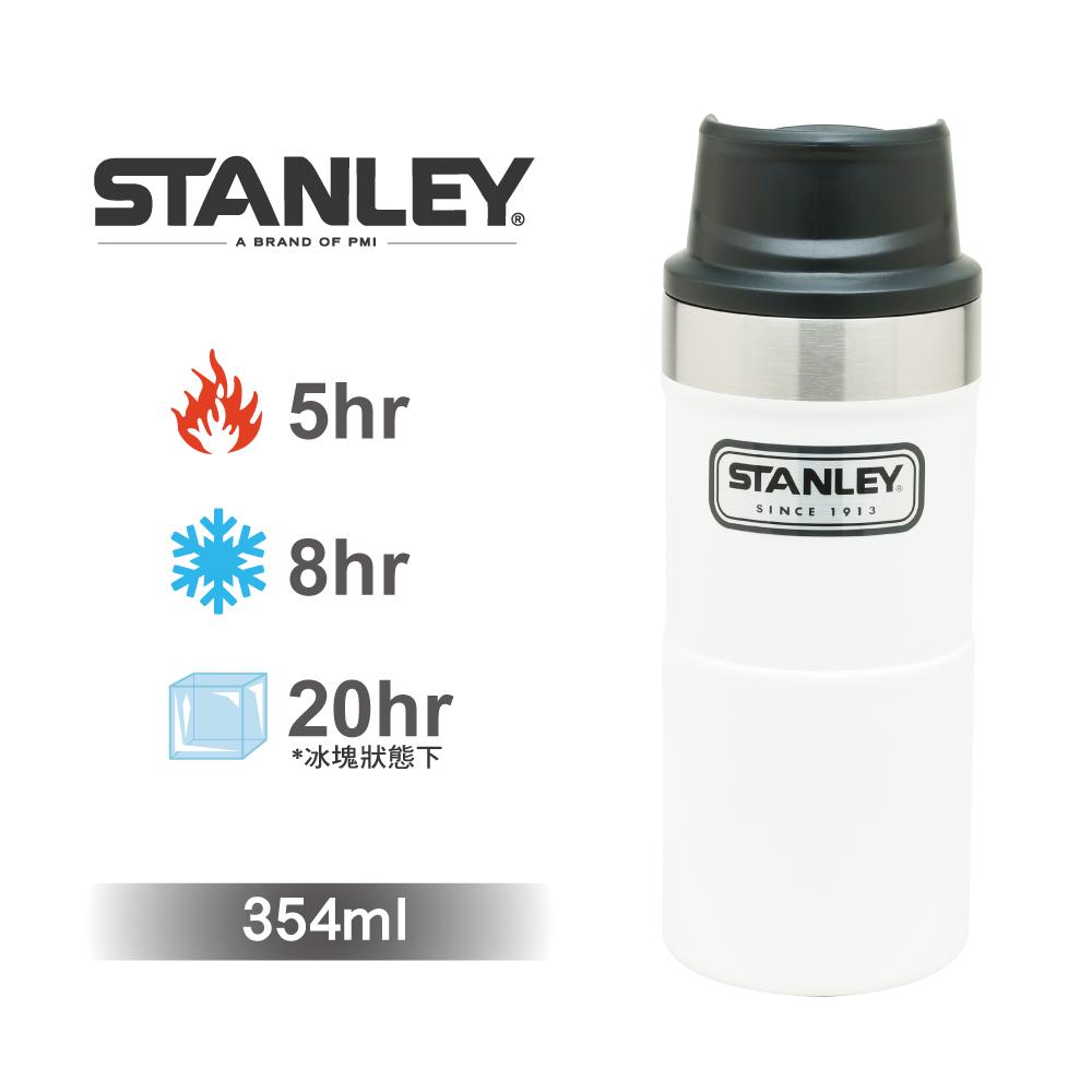 美國Stanley 時尚2.0單手保溫咖啡杯354ml-簡約白