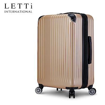 LETTi 時光拼圖 20吋漸消紋可加大行李箱(香檳金)