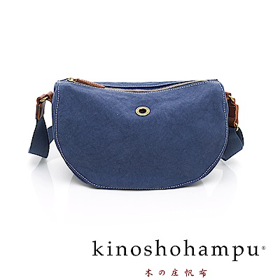 kinoshohampu Weekend系列彎月設計斜背包(小) 淺藍