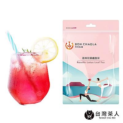 台灣茶人 洛神荷葉纖盈茶三角茶包(7入/袋)
