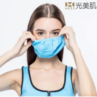 HOII光美肌-后益先進光學布-機能防曬美膚光口罩面罩(藍光)