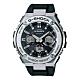 CASIO卡西歐G-STEEL強悍多功能雙顯錶(GST-S110-1A) product thumbnail 1