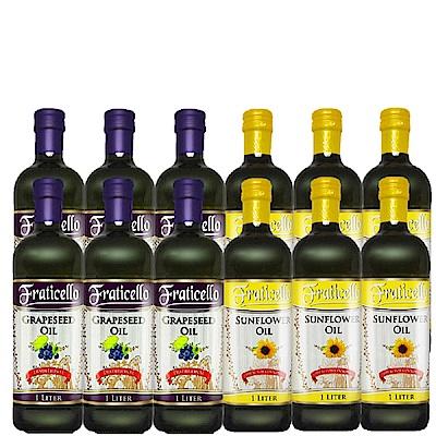 義大利帆聖西歐 葡萄籽油+葵花油(1000mlx12瓶)