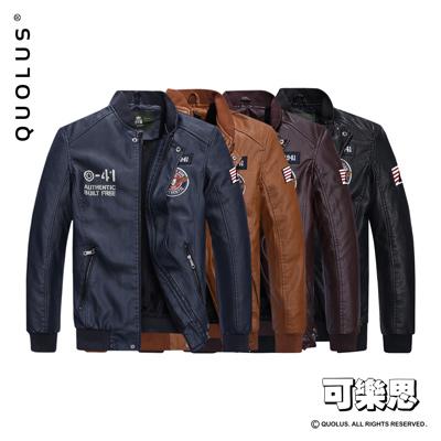 可樂思-內刷毛-皮革-空軍-男生-夾克-騎士-休閒