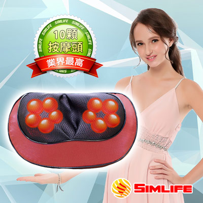 Simlife-第一代按摩科技揉捏按摩枕-10顆按摩頭(紅)