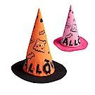 WHY AND 1/2 萬聖節造型帽 多色可選