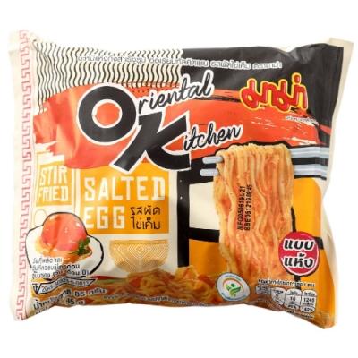 泰國MAMA OK牌鹹蛋撈麵(85g)