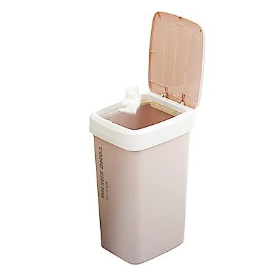 Incare 美觀自動抽換袋垃圾桶-9L小款(2入組/3色可選)
