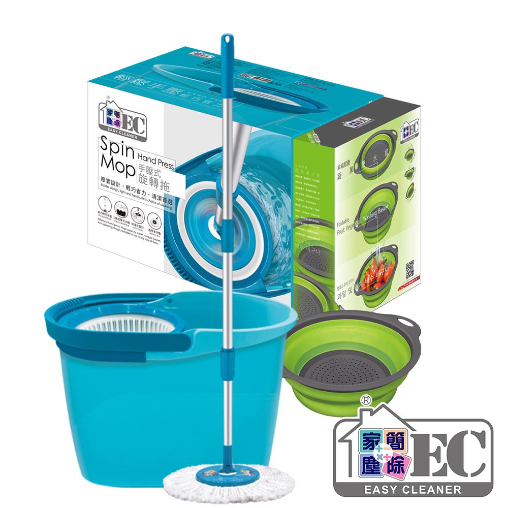 家簡塵除 手壓式旋轉拖把組(1布)-贈蔬果瀝水籃