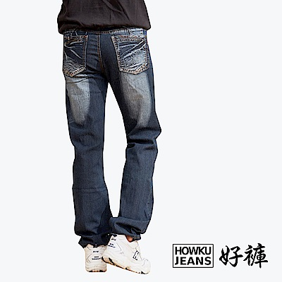 美式膠印設計牛仔褲