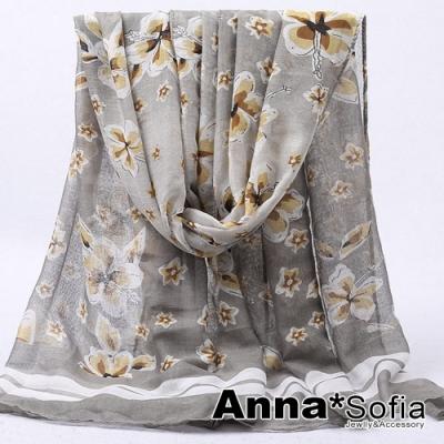 【2件450】AnnaSofia 漸層落櫻邊線 巴黎紗披肩圍巾(黃灰系)