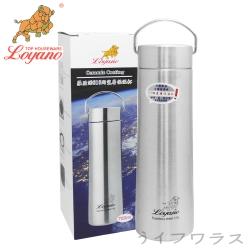 LOYANO 羅亞諾 316陶瓷層保溫瓶杯-700ml