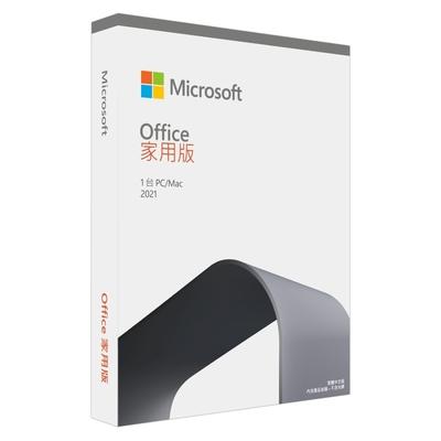 微軟 Office 2021