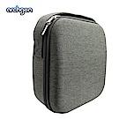 archgon 耳機多功能保護盒(PK-33K1)