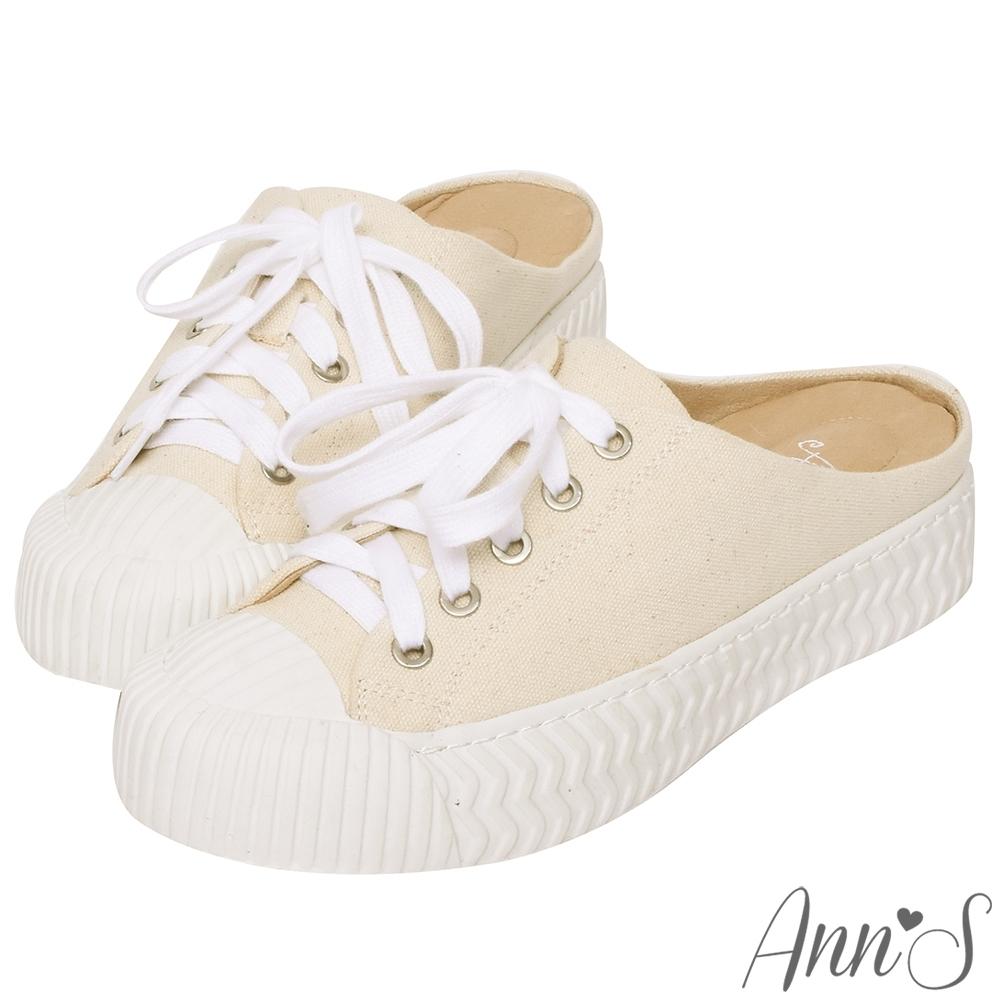 Ann'S黑科技-弄不髒防潑水綁帶帆布餅乾穆勒鞋-米