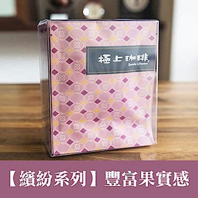 【哈亞咖啡.涼風-圖樣藝術】繽紛給夏 水洗 掛耳包 10gx6入(盒)