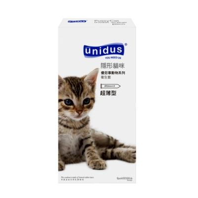 unidus優您事 動物系列保險套-隱形貓咪-超薄型 12入