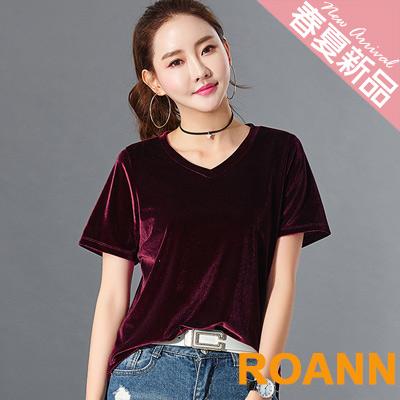 多色系V領金絲絨短袖T恤 (共四色)-ROANN