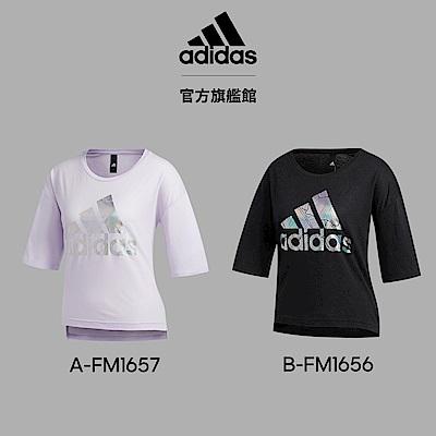 【母親節限定】adidas LOGO 短袖上衣 2款任選