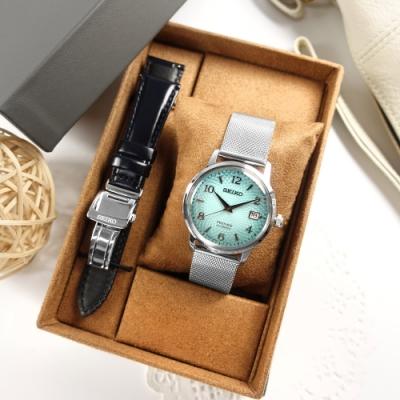 SEIKO 精工 限量款 PRESAGE 機械錶 米蘭編織不鏽鋼手錶 禮盒組-藍色/38mm