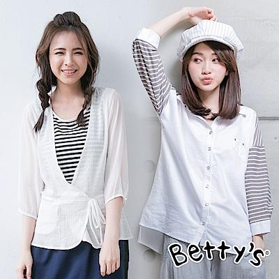 時時樂限定  betty's貝蒂思 超值春品回饋襯衫/上衣