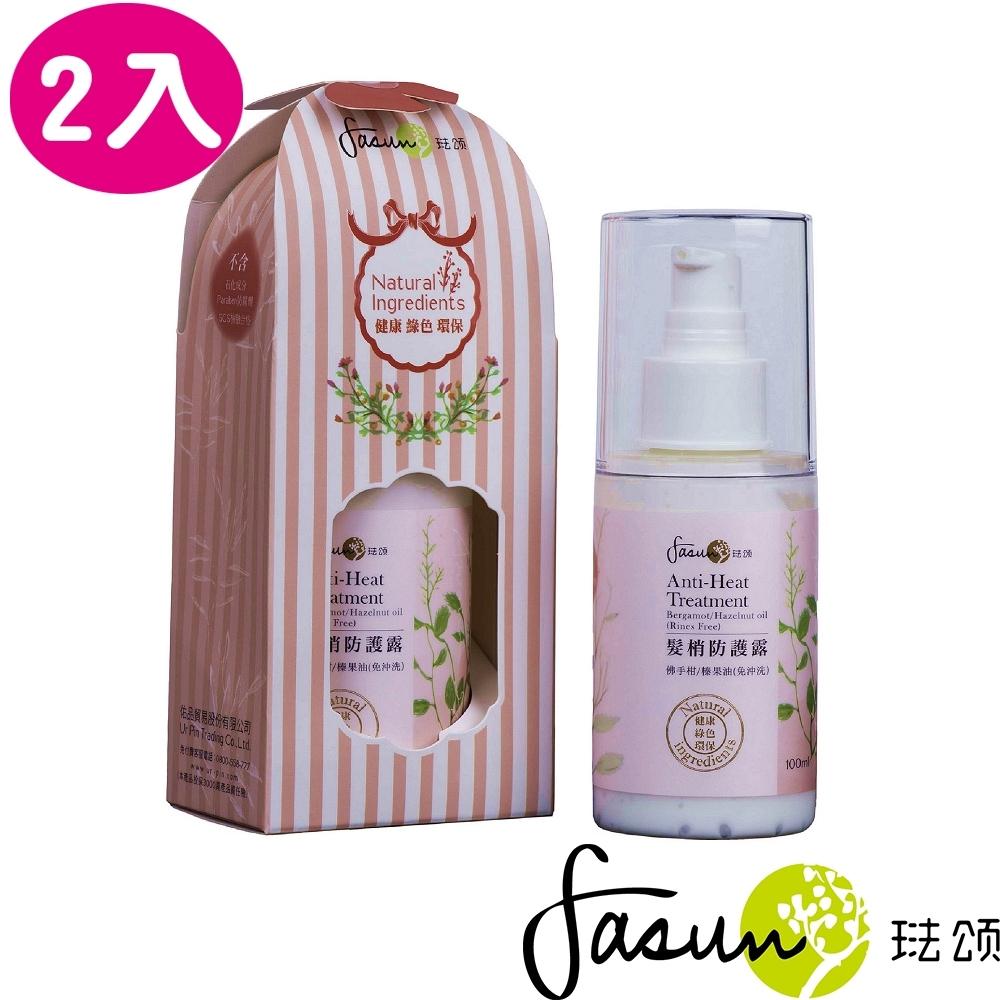 FASUN琺頌SPA髮梢防護露(免沖洗)100mlx2入