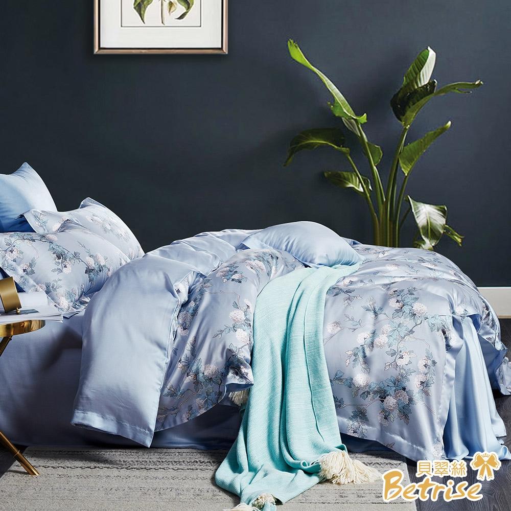 (贈植物精油防蚊扣)Betrise100%奧地利天絲鋪棉兩用被床包組-單/雙/大均價 (余心)