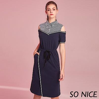 SO NICE休閒條紋假兩件拼接洋裝