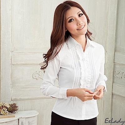 EELADY大尺碼-腰身設計線條荷葉長袖襯衫