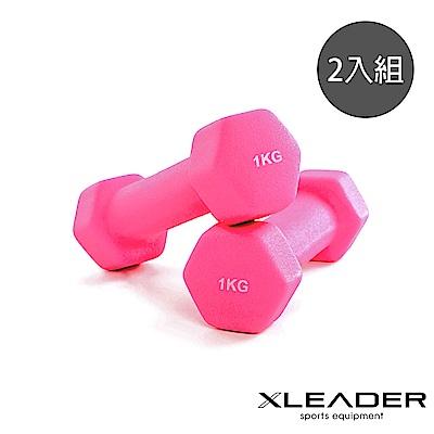 Leader X 馬卡龍色系 包膠六角韻律啞鈴2入組 1KG 粉色