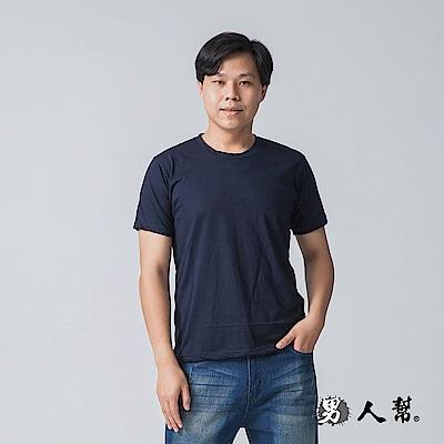 男人幫快速吸濕排汗衫百搭素面排汗T恤T1560