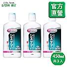 日本獅王LION 浸透護齦EX漱口水-低刺激 450ml x3入組