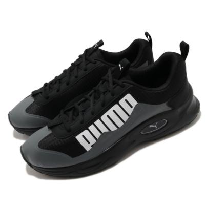 Puma 慢跑鞋 Nucleus Utility 運動 男鞋 輕量 透氣 舒適 避震 路跑 健身 黑 灰 37112306