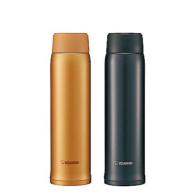 象印*0.6L*可分解杯蓋不鏽鋼真空保溫杯(SM-NA60)(快)