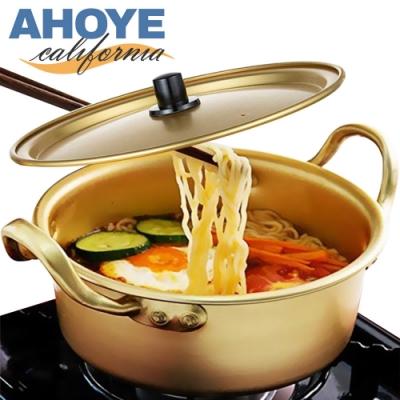Ahoye 16cm韓式黃金鋁泡麵碗 部隊鍋 拉麵碗 小火鍋