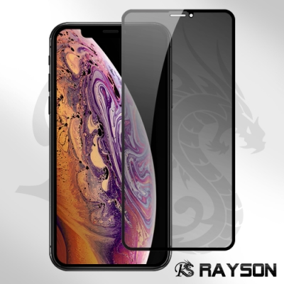 iPhone XR 防窺 黑色 絲印 手機 9H 保護貼