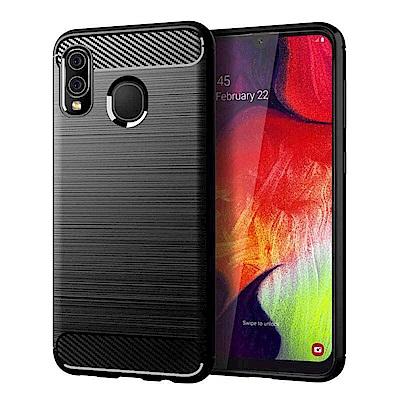 IN7 拉絲紋系列 Samsung A20/A30 6.4吋碳纖維硅膠保護殼