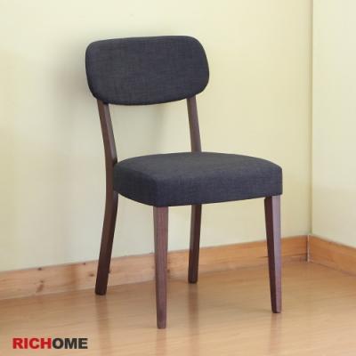 【RICHOME】北歐簡單風格餐椅47×57×84