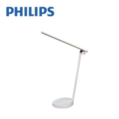 【PHILIPS飛利浦】 LED 7.4W 品慧 可調光檯燈 66127