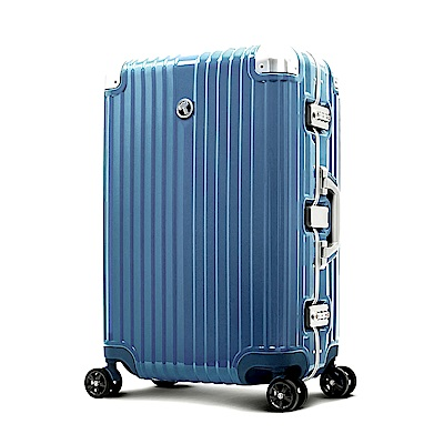 Marvel 漫威復仇者25吋PC鏡面超細邊鋁框行李箱/旅行箱-雷神索爾