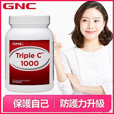 GNC健安喜 防護升級 三效維生素C1000食品錠 90錠