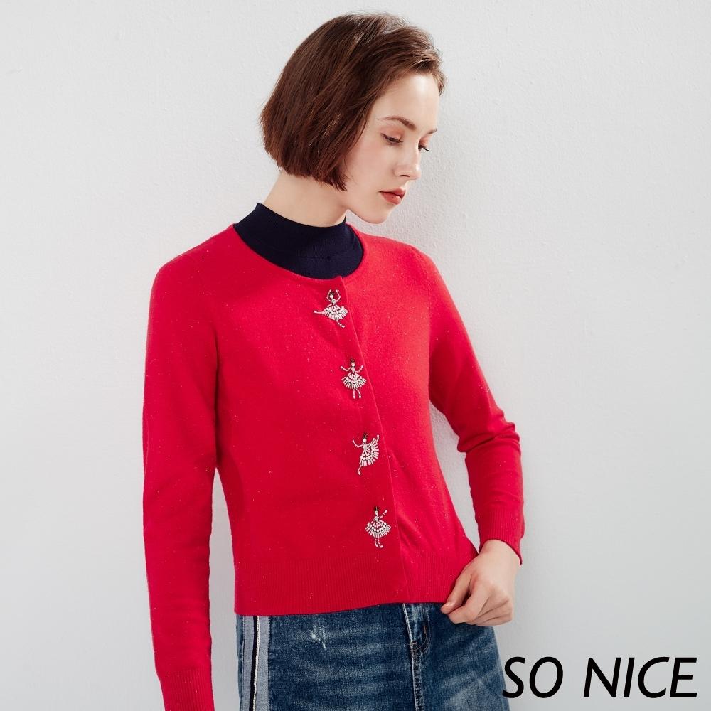 SO NICE優雅芭蕾舞伶針織上衣