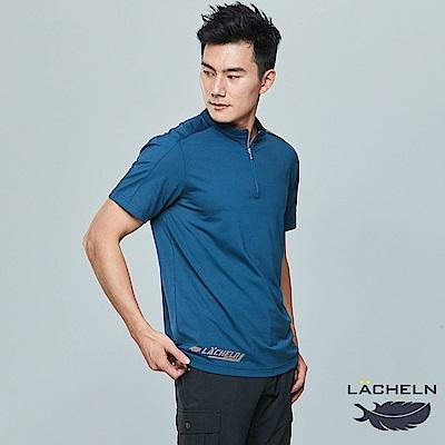 【LACHELN】彈性吸排立領衫-(L82MC01)