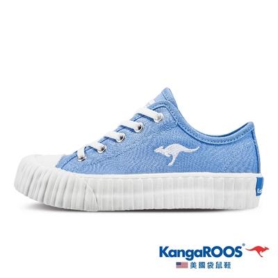 KangaROOS 童 CRUST 甜點手工餅乾鞋(水藍-KK11906)